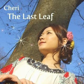 アルバム「The Last Leaf」