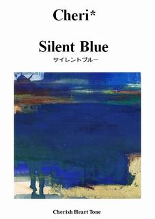 楽譜「サイレントブルー」