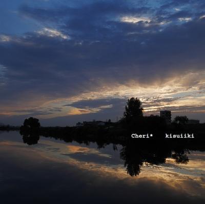 9thシングル「kisuiiki」